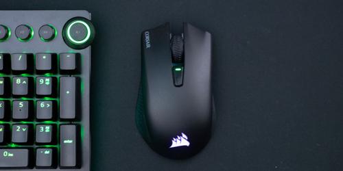 Corsair Mouse Harpoon RGB Wireless